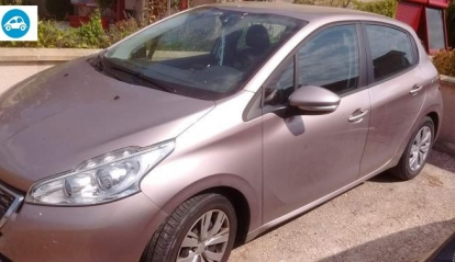 Peugeot 208 Active 1.2 VTI 2013