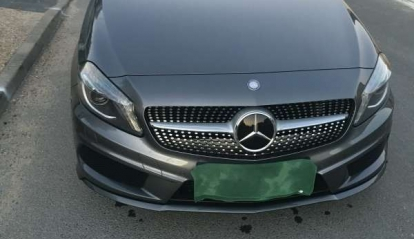 Mercedes Classe A 220 Fascination AMG 2014